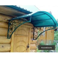 Купить кованый козырек для входной двери недорого, навес под ключ, заказать кованый козырек на дверь, House&Dacha, поликарбонат для навеса, ковка металла для дома и дачи